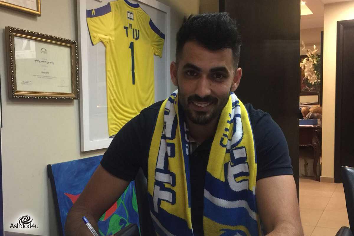 המטרה ליגה א': מכבי עירוני אשדוד מתחזקת לקראת העונה הבאה