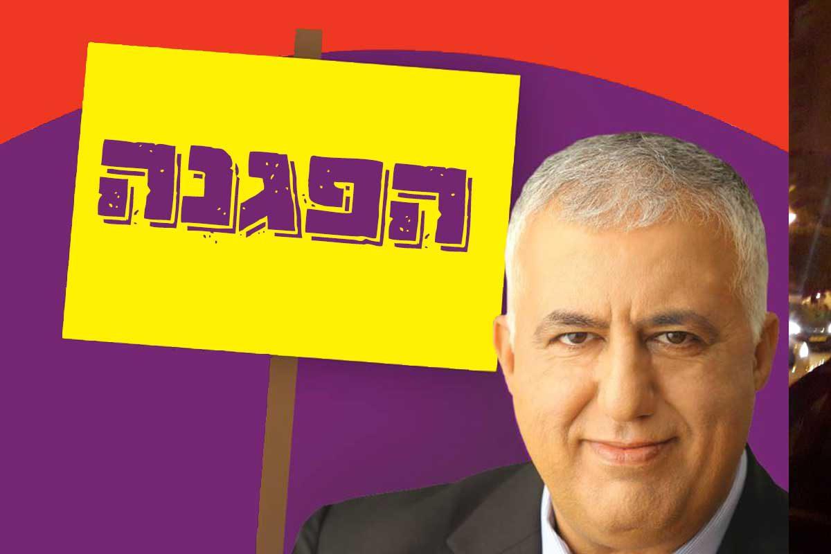 אלי לחמני פותח קמפיין לראשות העיר בהפגנה!