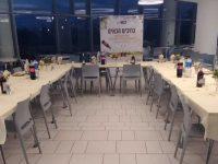 """ארגון 'לב חב""""ד' מאחד את בני המשפחות השוהים ב'אסותא' ודואג לסעודות שבת"""