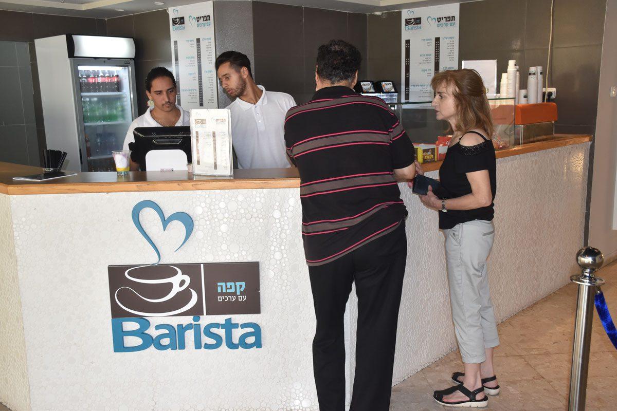 איך אתם שותים את הקפה שלכם? וכמה ערכים יש בו? תכירו את ״בריסטה״