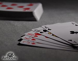 קלף מנצח