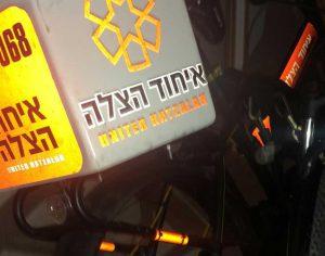 אופני חירום להצלת חיים נגנבו ברובע ג׳