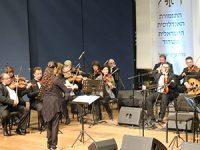 """""""שִׁירֵי דּוֹדִים"""": קונצרט פתיחת העונה של התזמורת האנדלוסית אשדוד"""