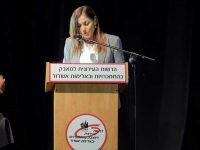 סימונה מורלי: ״נעשה הכל כדי שמקרה ניסים יונתנוב לא יחזור״