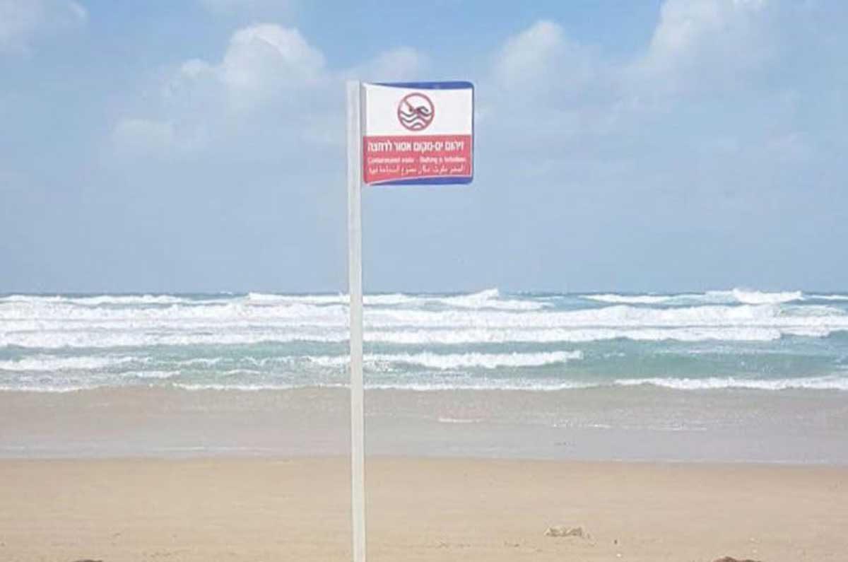 4 חופים נסגרו – עיריית אשדוד לבאר טוביה: ״תפסיקו לזהם את חופי אשדוד״