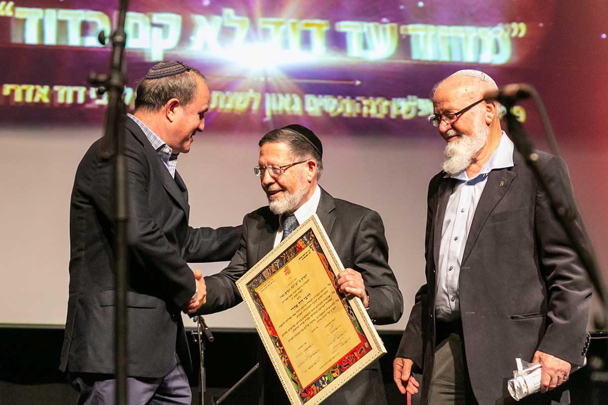 """פרס """"גאון"""" ע""""ש רנה וניסים גאון, הוענק לרבי דוד אדרי"""