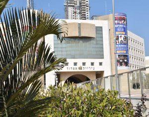 עיריית אשדוד: מבקר המדינה רוצה שתושבי מדינת ישראל יעמדו בפקקים