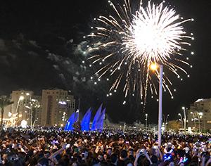 71 שנות עצמאות לישראל
