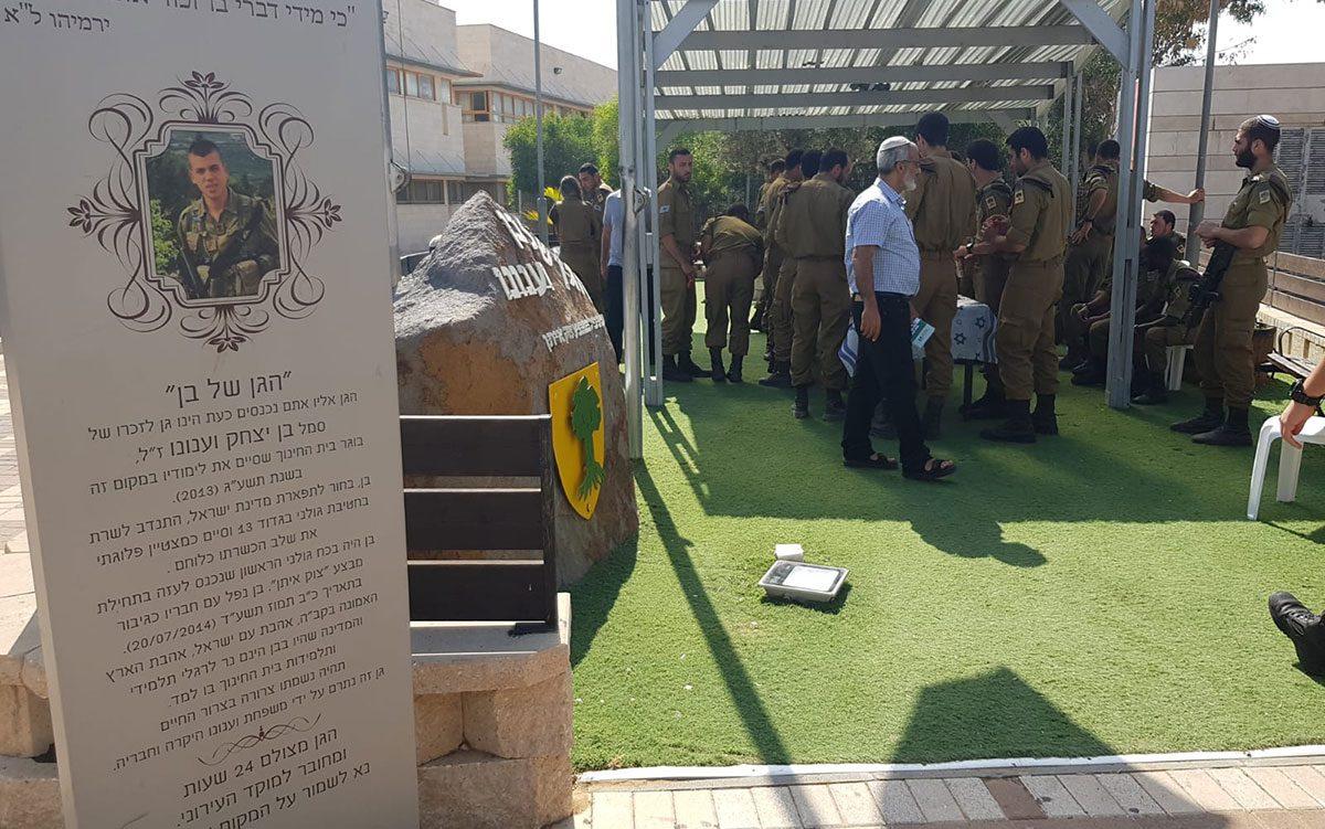 חיילי גולני במקיף י׳ – ביה״ס בו למד לוחם גולני בן וענונו ז״ל