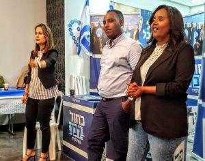 ח״כים מכחול לבן נפגשו עם בני הקהילה האתיופית