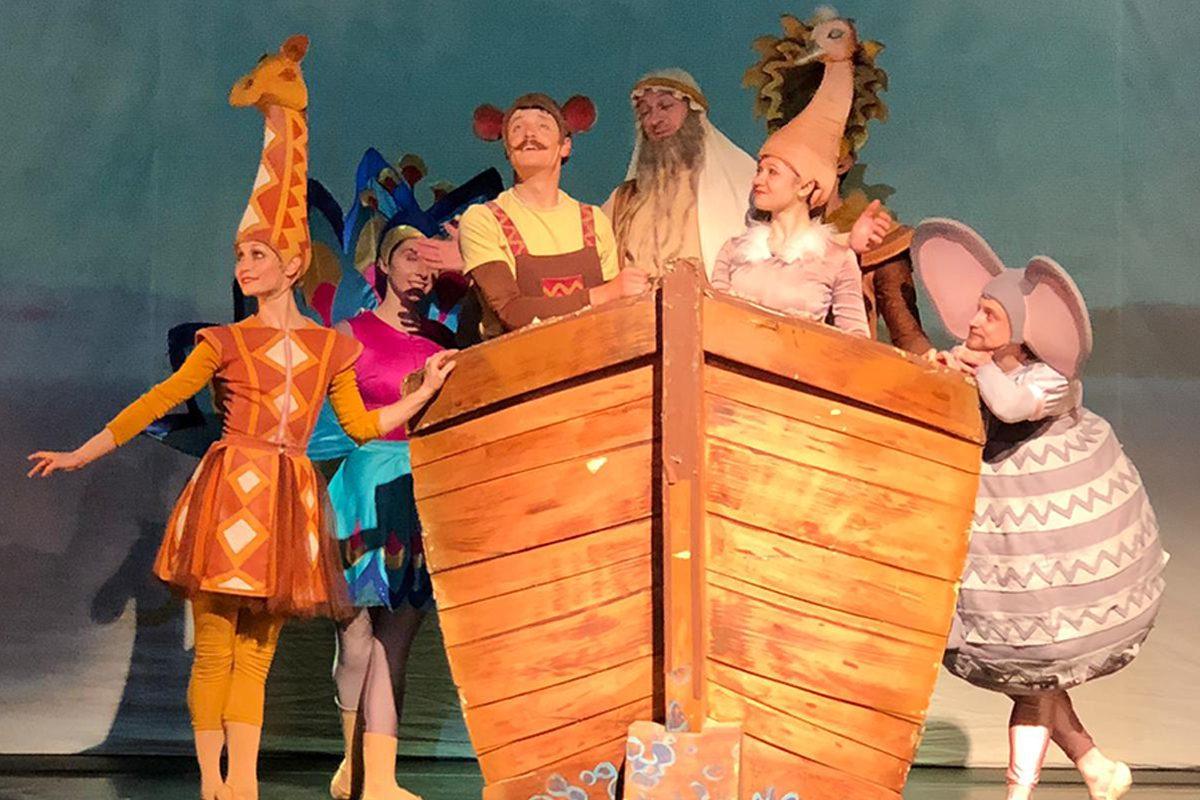 'תיבת נוח'- מופע תאטרון מחול פאנוב ב… ערבית