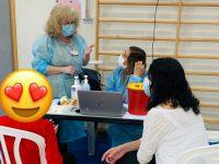 חיסוני שפעת לילדי ב'-ד'