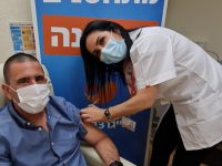 החיסונים באשדוד