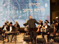 התזמורת האנדלוסית הישראלית אשדוד חזרה להופיע!