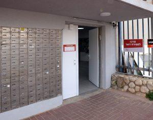 מרכזי מסירה נוספים של דואר ישראל