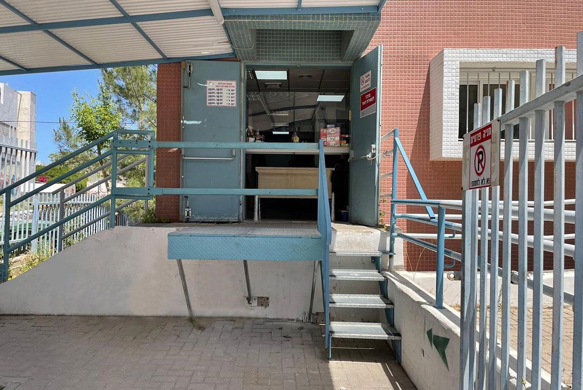 מרכז למסירת דואר בבית מינה