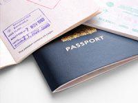 בדיקת זכאות לדרכון פורטוגלי על פי שם משפחה