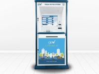 שירות דיגיטלי חדש של עיריית אשדוד